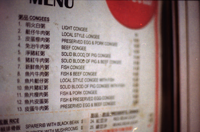 Hong Kong Congee Menu