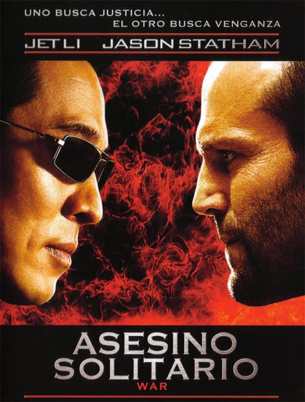 Ver Película Asesino solitario Online Gratis (2007)