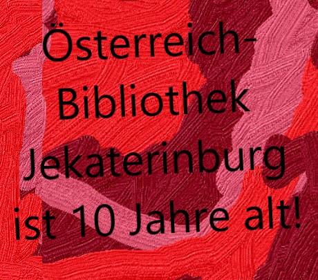 Österreich-Bibliothek Jekaterinburg