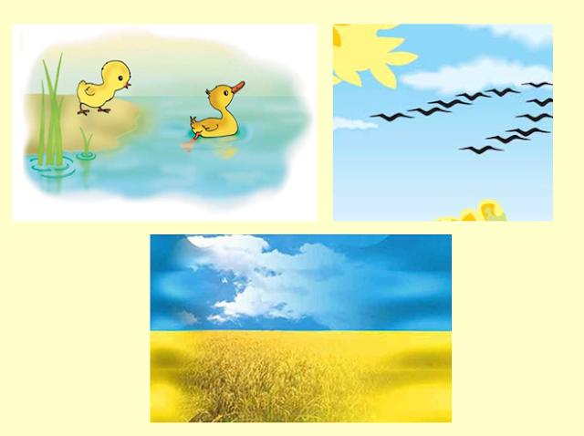 Каченята ключ птахів та прапор