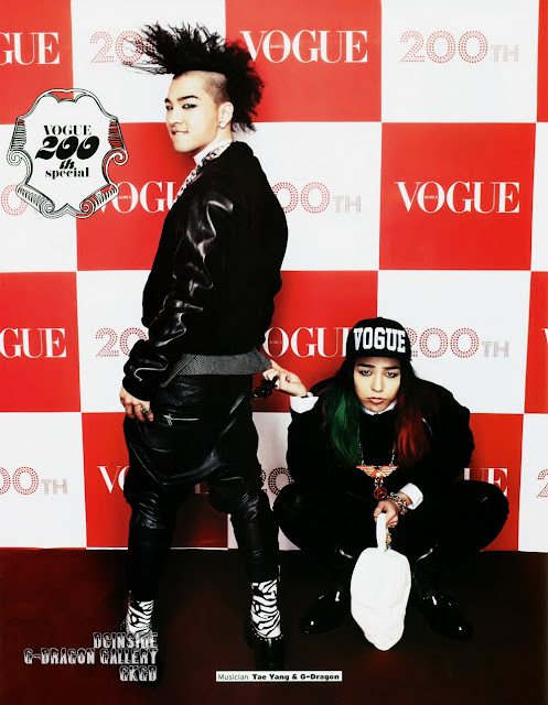 G-Dragon + Taeyang HQ Vogue Korea March 2013