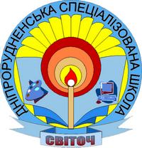 Наш шкільний сайт