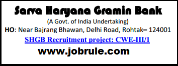 Sarva Haryana Gramin Bank (SHGB) Latest 250 Officers & Office Assistant (Multipurpose) Jobs Opening December 2014