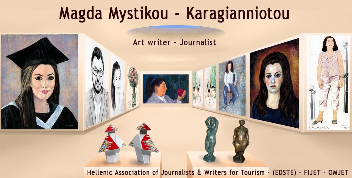 Μάγδα Μυστικού - Καραγιαννιώτου  // Magda Mystikou - Karagianniotou