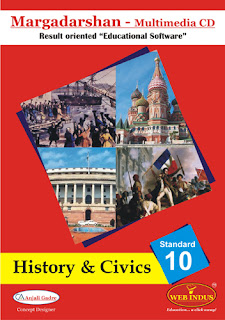 SSC  HISTORY CD