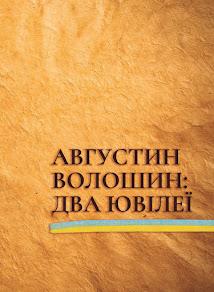 Познайомтесь з книгою: