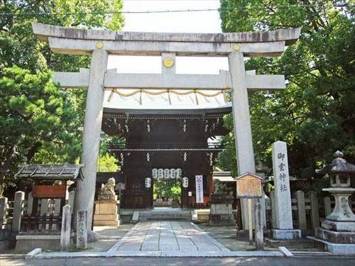 御霊神社(ごりょうじんじゃ)