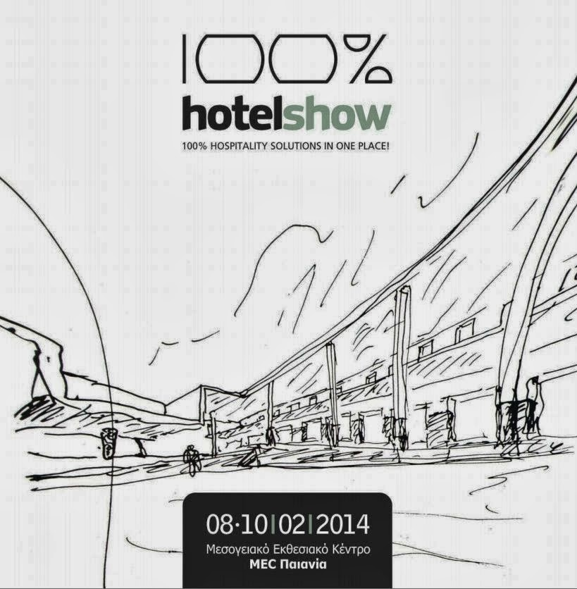 hotel show 100%