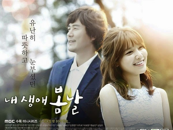 我人生的春天 The Spring Day of My Life