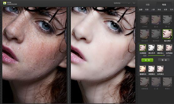 Efek-efek pada aplikasi Camera360 Ultimate android