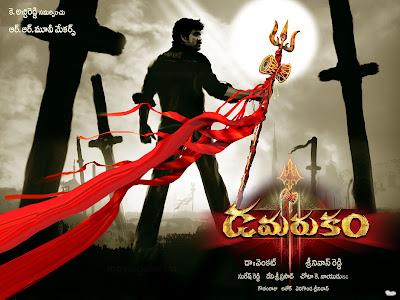 Nagarjuna Damarukam Movie Wallpapers