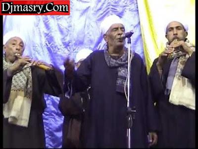 كلمات اغنية يا نعناع - غناء الريس عبد العال البنجاوي - دي جى مصري
