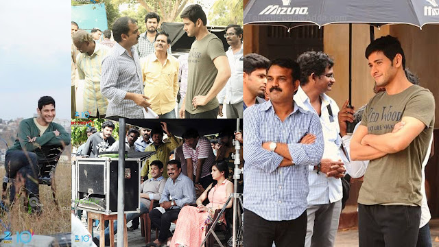 Srimanthudu Movie Latest Working Stills | Mahesh Babu | Sruthi Hassan