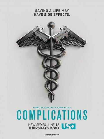 Complications - Saison 1