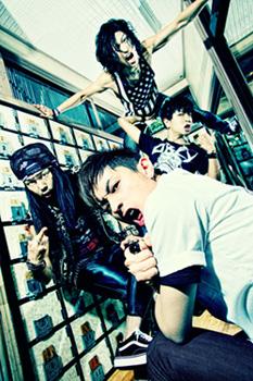 Profil Band Jepang TOTALFAT