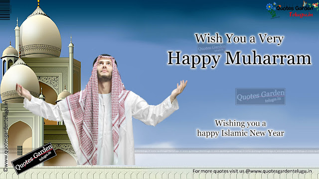 Happy muharram Greetings Quotes Wallpapers