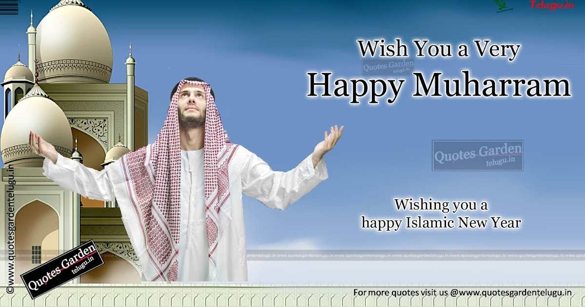 happy muharram greetings quotes wallpapers quotes garden
