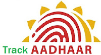 how to change guardian name in aadhar card