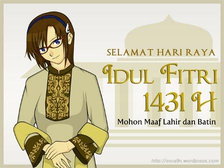 Kartu_Ucapan_Selamat_Idul_Fitri_5