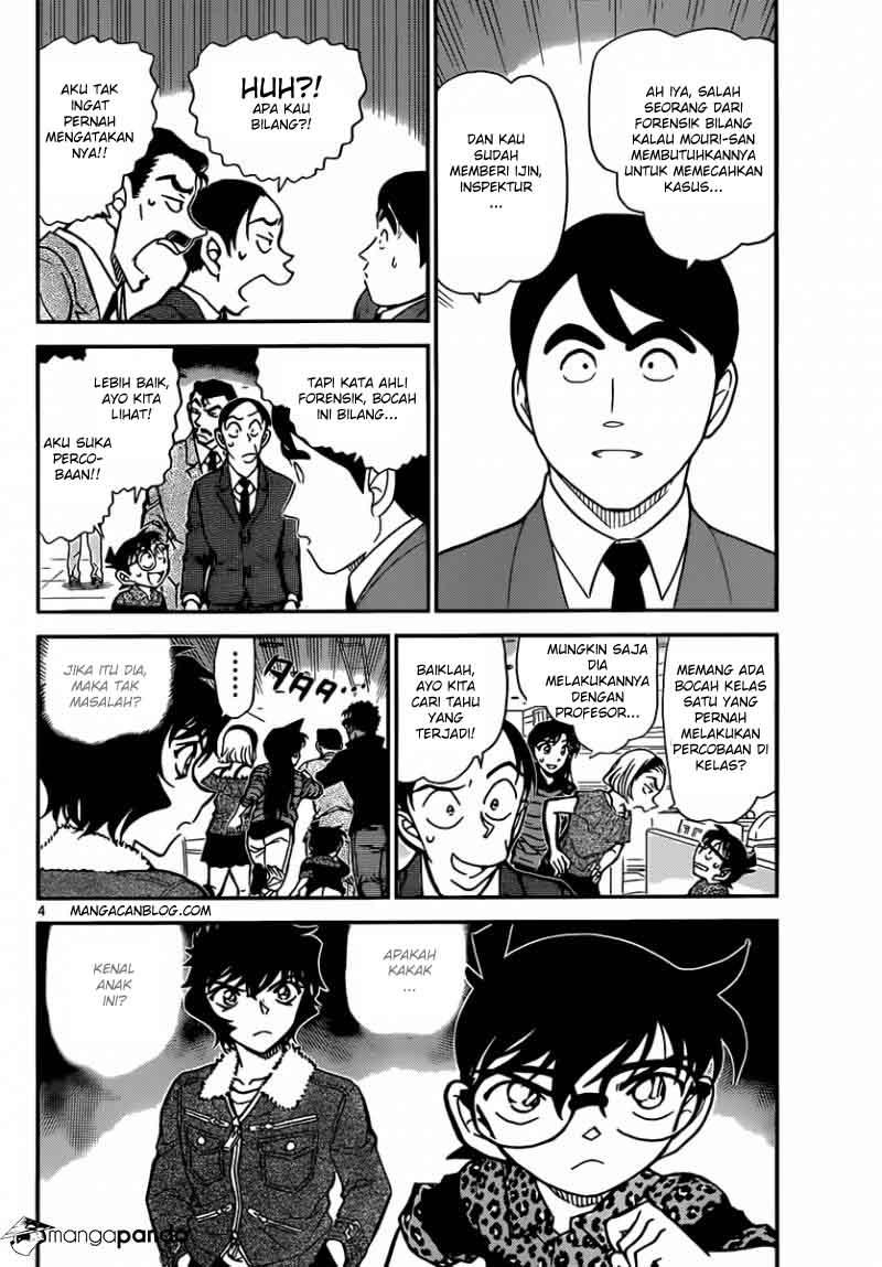 Komik detective conan 861 - seperti sihir 862 Indonesia detective conan 861 - seperti sihir Terbaru 3|Baca Manga Komik Indonesia|Mangacan