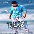 Temper Telugu Movie Review