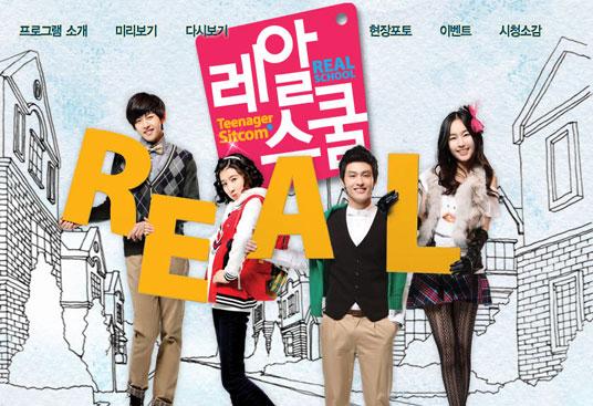 Lớp Học Bí Mật - Real School MBC 2011