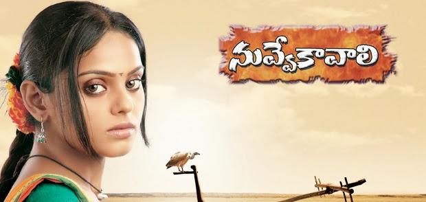 Nuvve Kavali Serial - 11 February 2014 Tuesday Episode