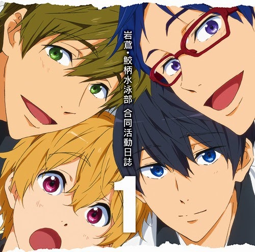 Free! -Eternal Summer- Original Drama CD Vol. 1