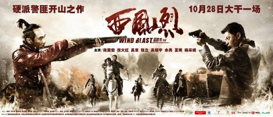 PhimHP.com-Poster-phim-Tay-Phong-Liet_Wind-Blast-2010_05.jpg