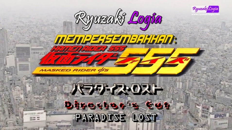 Kamen Rider 555 The Movie: Surga yang Hilang Subtitle Indonesia