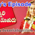 Chinnari Pellikuthuru Maa Tv Telugu Tv Daily Serial - Episode 1190 - 5th March