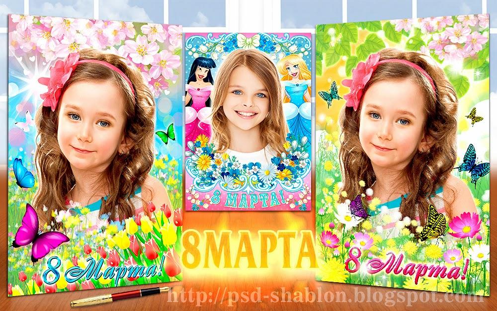 Шаблоны девочек для открыток 520