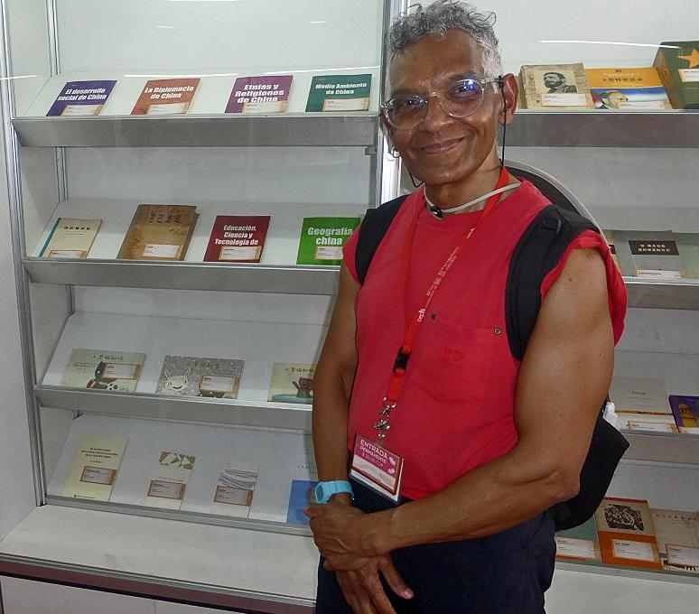 Foire internationale du livre de La Havane, février 2018