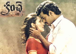 Kanche Telugu Movie 2015 HD Videos