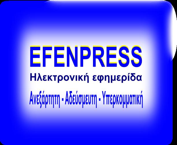 EFENPRESS