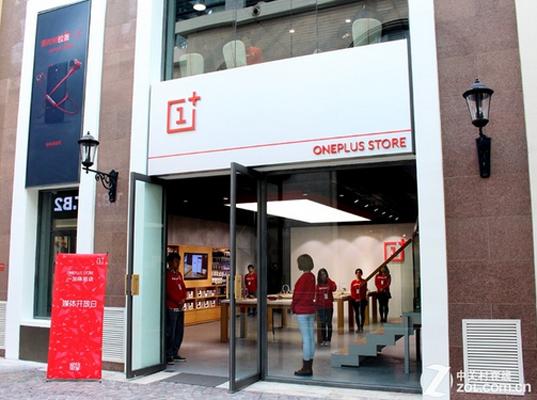 OnePlus Buka Kantor R&D di Eropa, Ajak Mantan Karyawan Sony Untuk Gabung