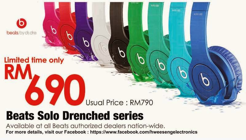 Beats Solo Drenched Series HD Matte Color, Beats Solo, Beats By Dr. Dre, Beats By Dr. Dre Solo, Beats Solo Drenched Series, Beats Solo HD Matte, Beats By Dr. Dre Solo in Color