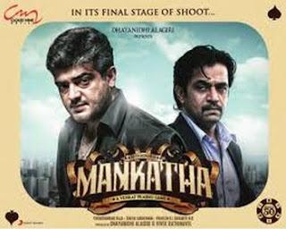 mankatha+songs Mankatha MP3 Songs Free Download | Mankatha Tamil Movie