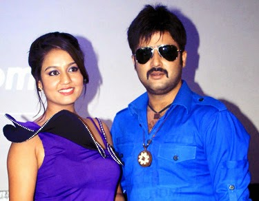 Aaryan Sigdel and Actress