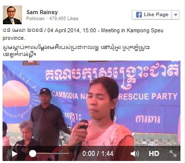 http://kimedia.blogspot.com/2014/04/04-april-2014-1500-meeting-in-kampong.html
