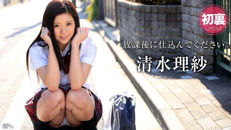 061915-903_Ca – Risa Shimizu
