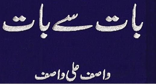 http://books.google.com.pk/books?id=8CfMBAAAQBAJ&lpg=PA3&pg=PA3#v=onepage&q&f=false