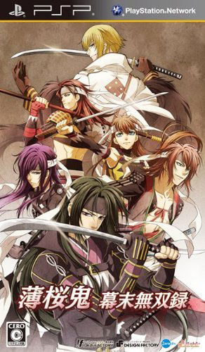 anime mp3 - Hakuouki: Bakumatsu Musou Roku (JPN) PSP ISO CSO
