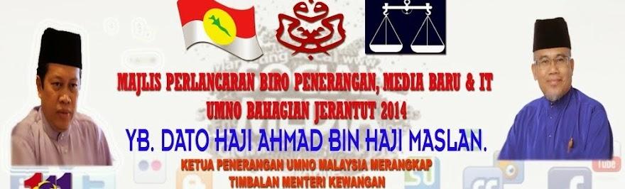 Biro Penerangan, Media Baru dan IT UMNO Bahagian Jerantut