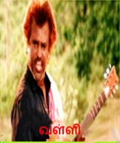 Valli (1993) - Tamil Movie