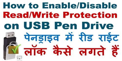 Enable Disable Read Write Protection On Usb Pen Drive Using Group