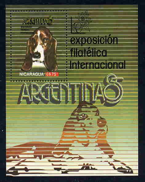 1985年ニカラグア共和国 バセット・ハウンドの切手シート