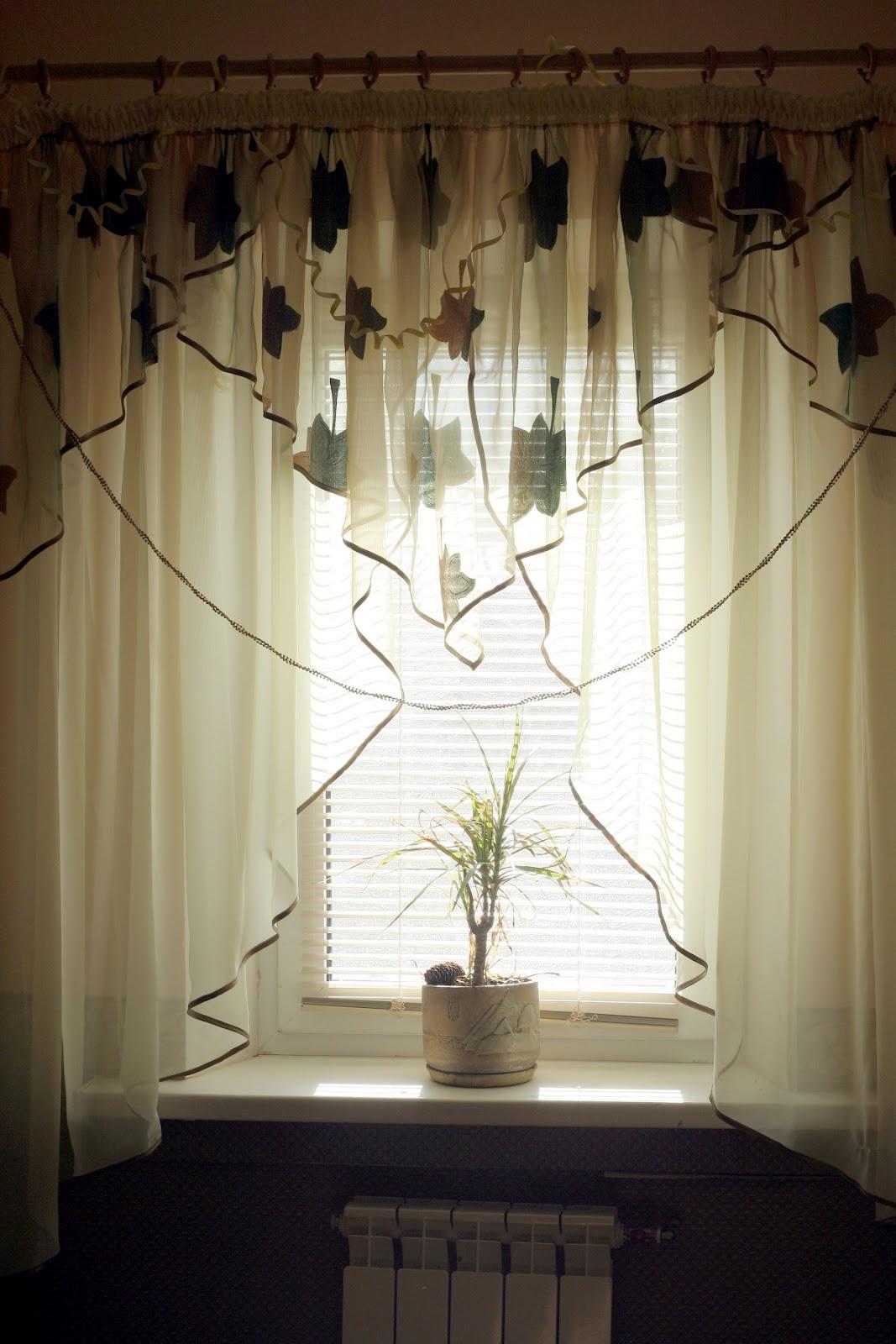Artex muebles c mo escoger las cortinas - Cortinas ya hechas ...