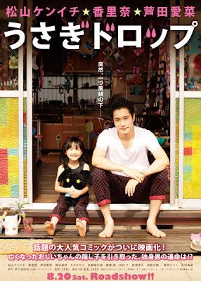 Usagi Drop (2011)