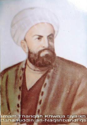 Biografi Syaikh Bahauddin An-Naqsyabandi